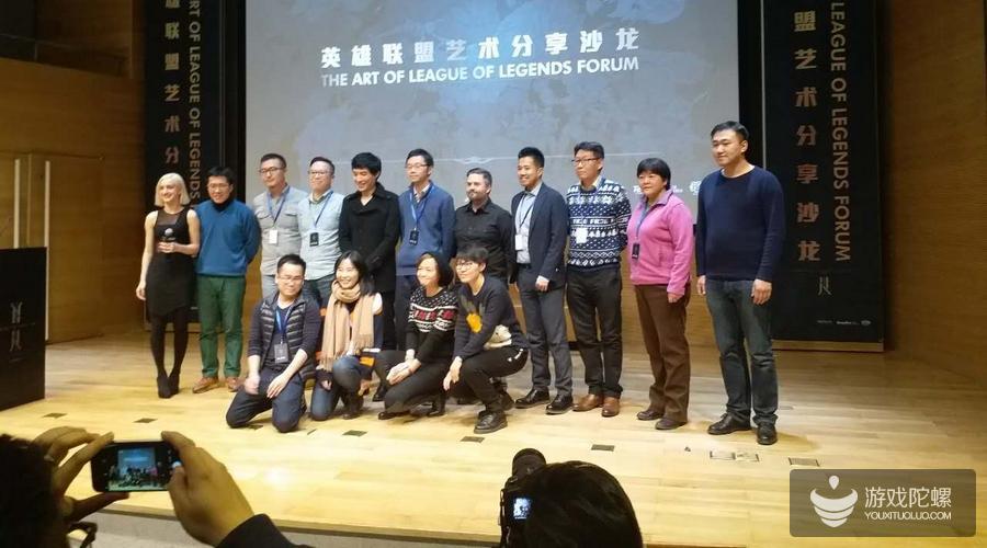 拳头游戏美术师肖茂楷央美讲座:《英雄联盟》角色开发的思路和方法