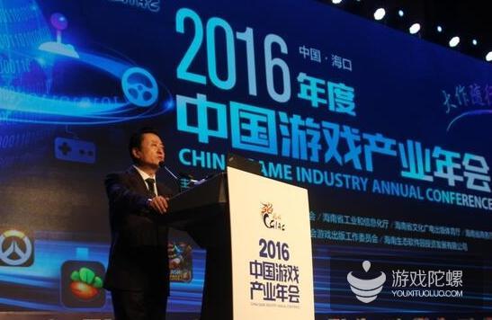 广电总局孙寿山:推动中国游戏出版产业再上新台阶