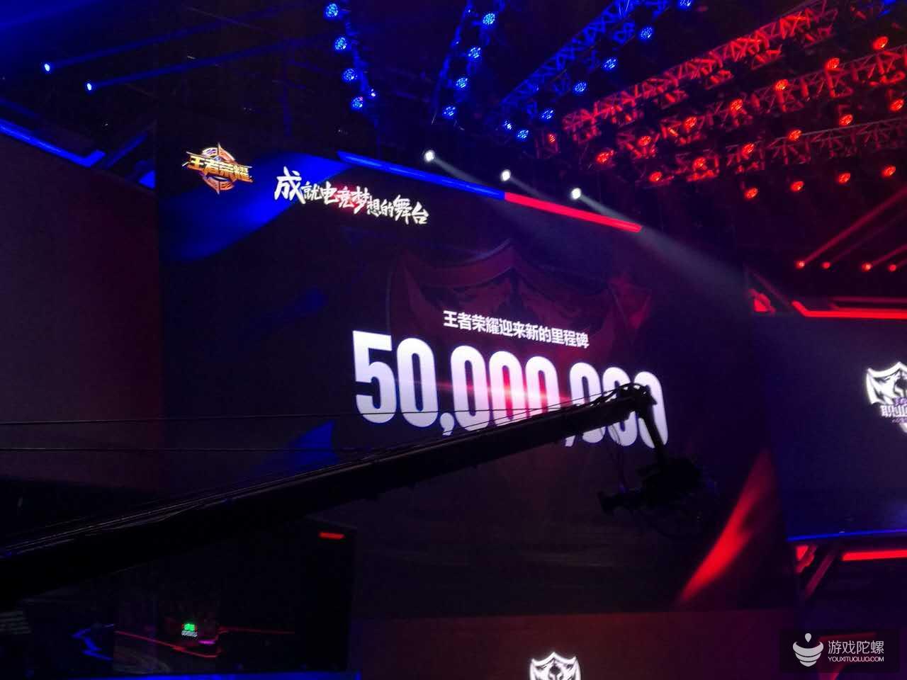 新的里程碑 《王者荣耀》DAU突破5000万