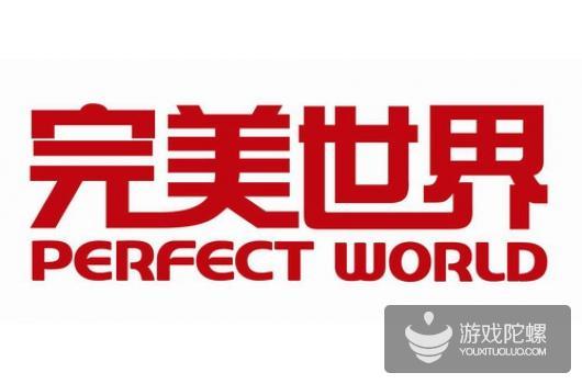 完美世界CEO萧泓发布集团内部信,将对内部结构进行大调整