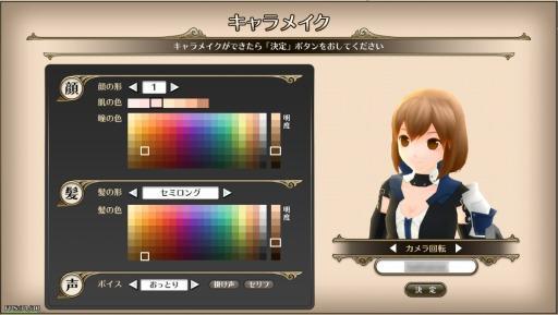 日本RPG页游《法布尼尔的宝珠》寻中国代理