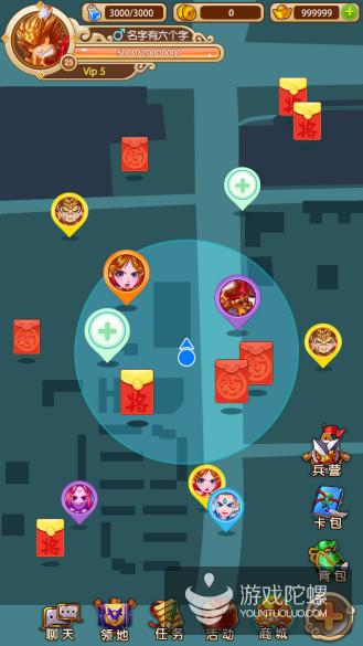 在游戏里抢红包是怎样的体验,地世界推LBS+AR《红包战争》