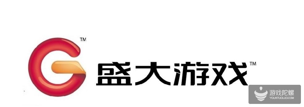 世纪华通控股股东收购盛大游戏股权,9日起复牌
