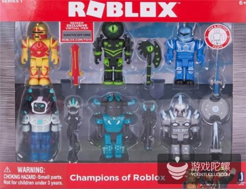 在线游戏创作平台Roblox将推周边玩具 2月份开售