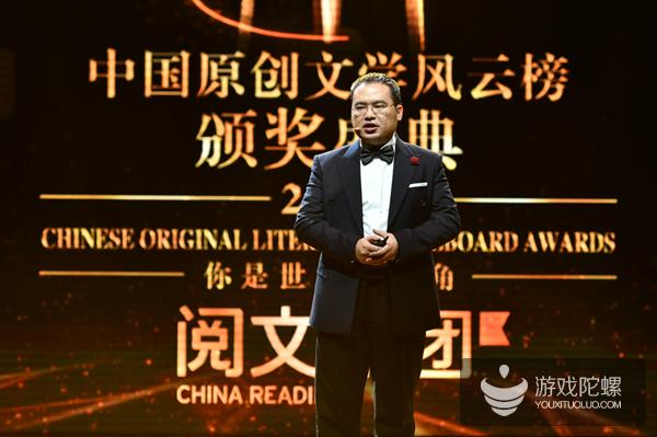 中国原创文学风云榜,致敬IP的源头创作者