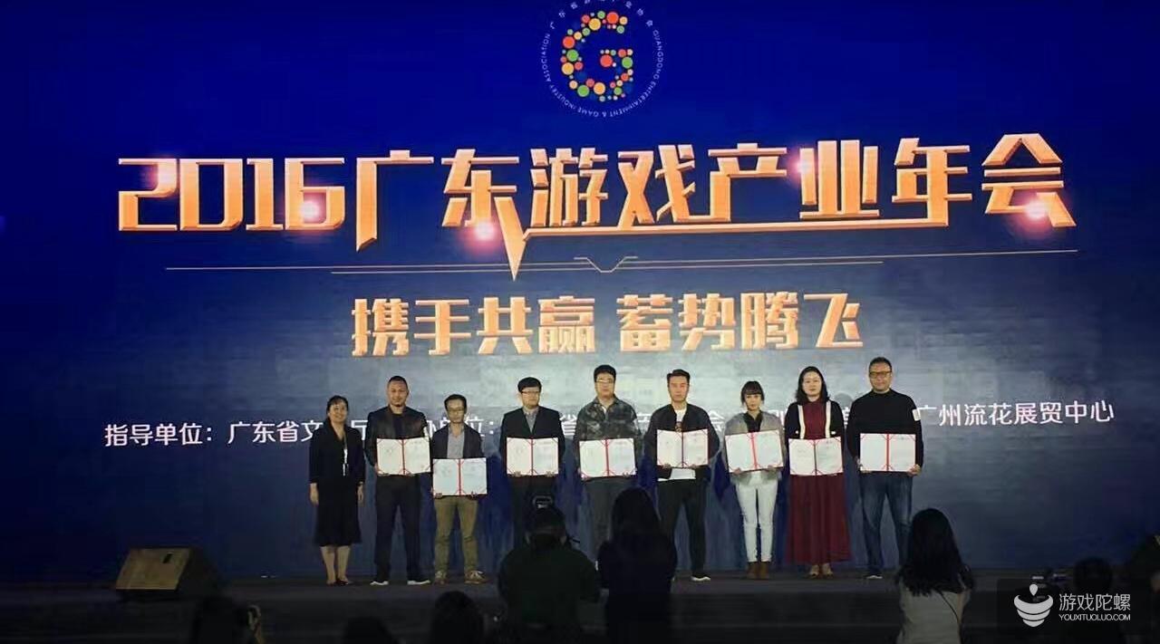2016广东游戏营收达1345亿:占全球17%、全国73%,腾讯网易合计超1000亿!