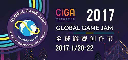 Global Game Jam深圳站于中手游举行,48小时游戏创作激情燃烧!