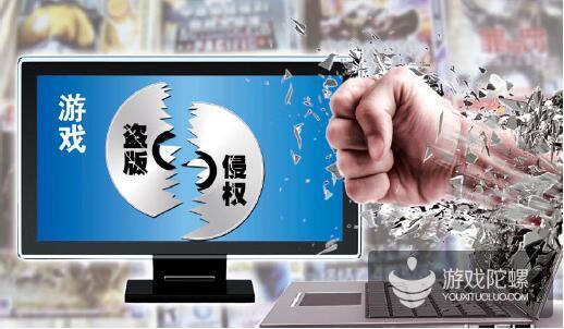 游戏动漫知识产权纠纷频发 涉及总额可达2698万