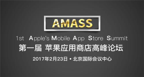爱比数据:1stAMASS苹果应用商店未来已定,数据佐证