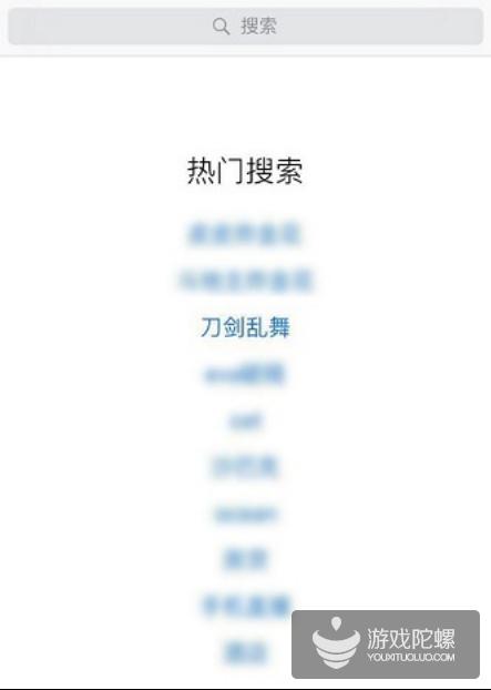 """公测首日荣登角色扮演类榜首 《刀剑乱舞》上线""""一刀入魂"""""""