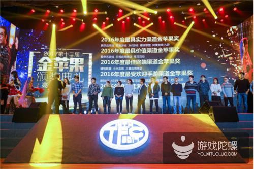 硬核联盟荣获2016TFC最具实力渠道及最佳终端渠道两项大奖