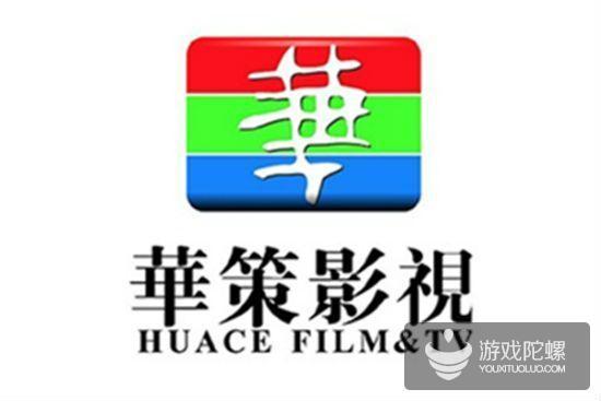 深化游戏泛娱乐产业链布局,华策影视拟约4000万元投资苏州乐米