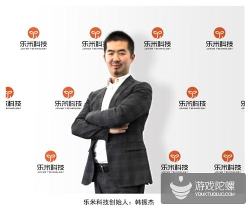 """华策影视认购乐米科技,诞生出中国最年轻的""""平民出身""""亿万富翁"""