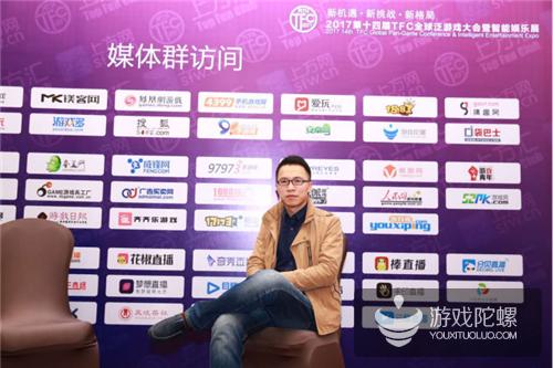 2017TFC:万向咨询创始人杨越麟,泛娱乐行业落地霍尔果斯利润暴增25%