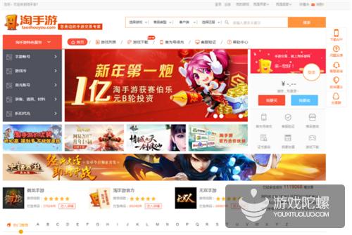 王思聪出售《仙境传说RO》手游账号,标价10万