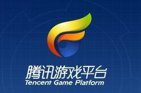 腾讯TGP平台下架手游和页游,手游业务将移至手游助手