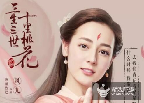 完美世界2.5亿认购杨幂嘉行传媒5%股份 补齐年轻市场