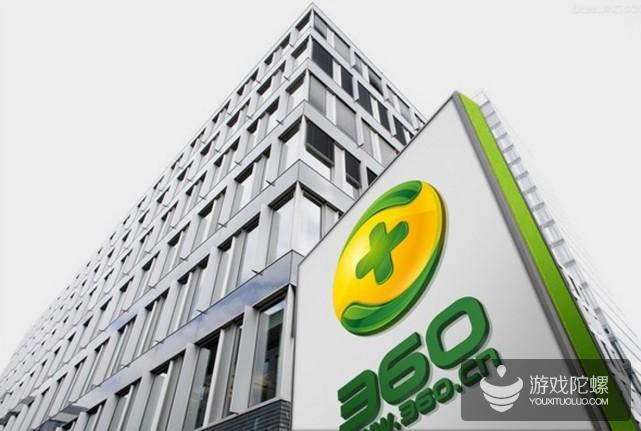 360确认回归A股 或直接IPO非借壳