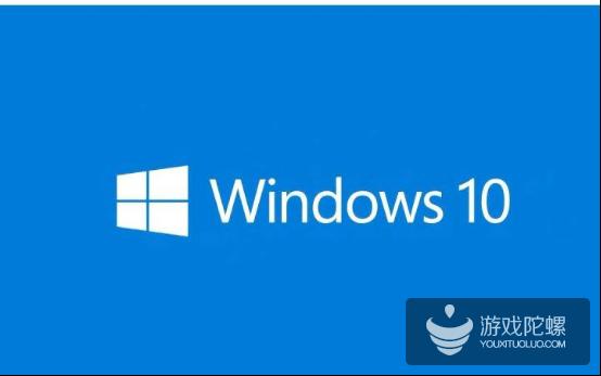 Win10今日迎来更新 Xbox One加入游戏直播Beam