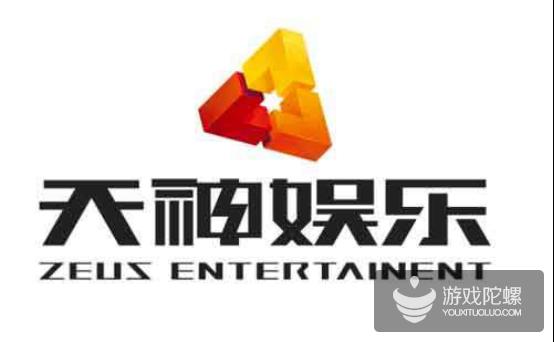 天神娱乐2016年业绩年报:利润5.47亿增幅超50%