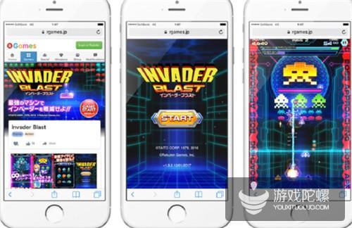 日本乐天推出H5游戏平台 上线多款经典IP改编游戏