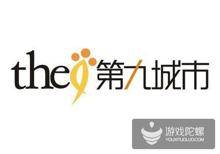 上海九城宣布将与网红营销平台进行股份置换