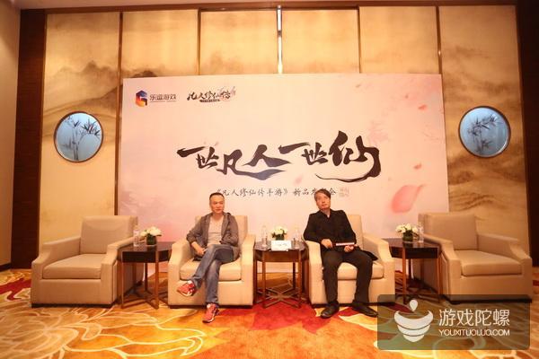 全息3D亮相《凡人修仙传手游》发布会 4月11日全平台上线!