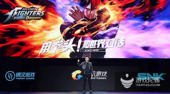 SNK正版授权格斗手游《拳皇命运》亮相,经典IP能否再掀潮流?