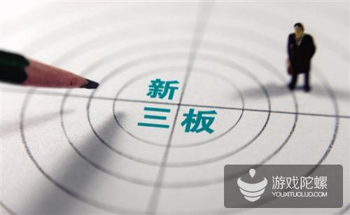 主营端游研发 艾游科技拟挂牌新三板