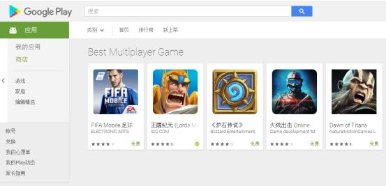 《王国纪元》获得2017年谷歌Google Play 全球游戏5大排行榜提名入围