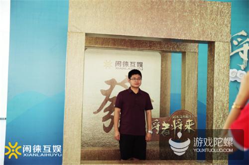 闲徕2017品牌发布会海南揭幕 全国麻将争霸赛开战
