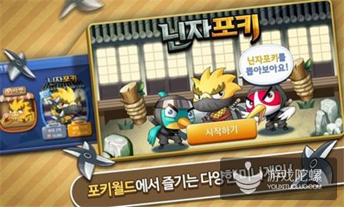 RPG垄断韩国手游市场,或许已经到了不破不立的时候