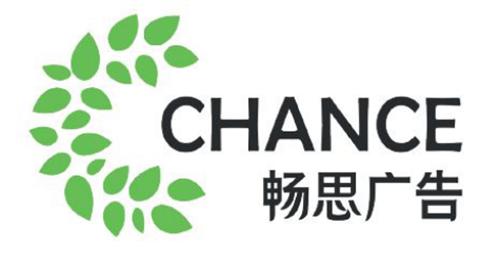 终止发行股份改自筹 省广5.28亿收购上海拓畅