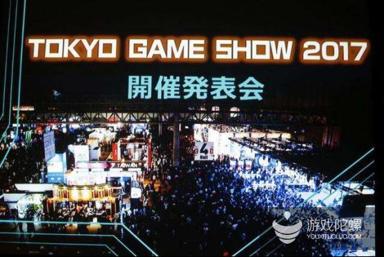 2017东京电玩展首设中国馆区 优秀企业结伴出海