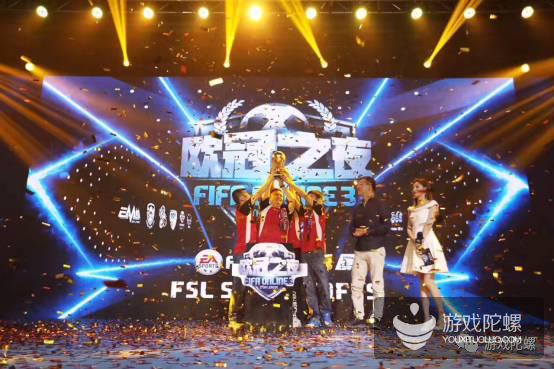 连破纪录的FIFA OL3职业联赛决赛 透视着体育+电竞的过去现在与未来