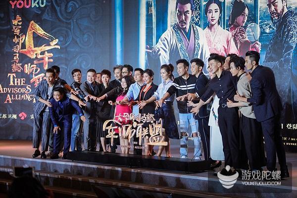 探索影游联动范式 游族携吴秀波发布《军师联盟》游戏
