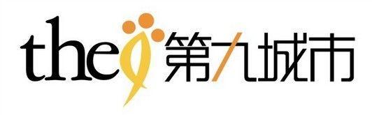九城签定增资协议 朱骏及香港基金增持九城股份