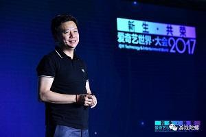 中国影游互动高峰论坛:最新的机遇与挑战