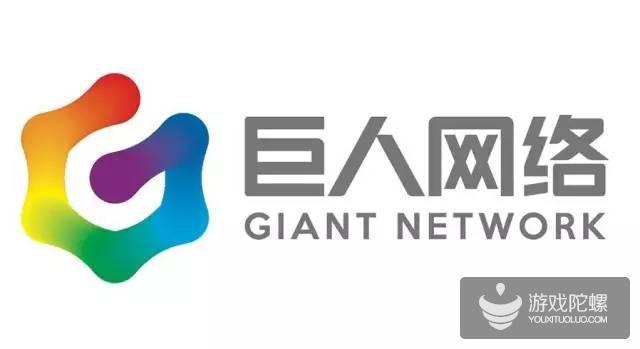 世纪游轮正式更名巨人网络 发布全新LOGO