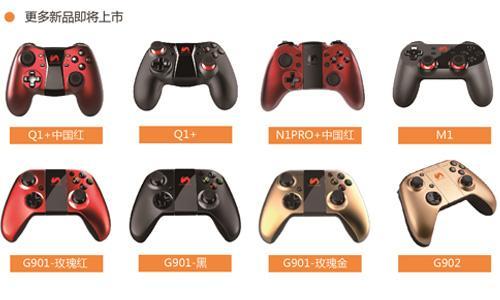 游戏操控体验再升级 新游互联携新品亮相上海CES