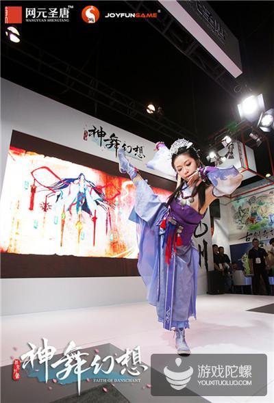 """网元圣唐亮相E3宣布""""国风出海""""计划"""