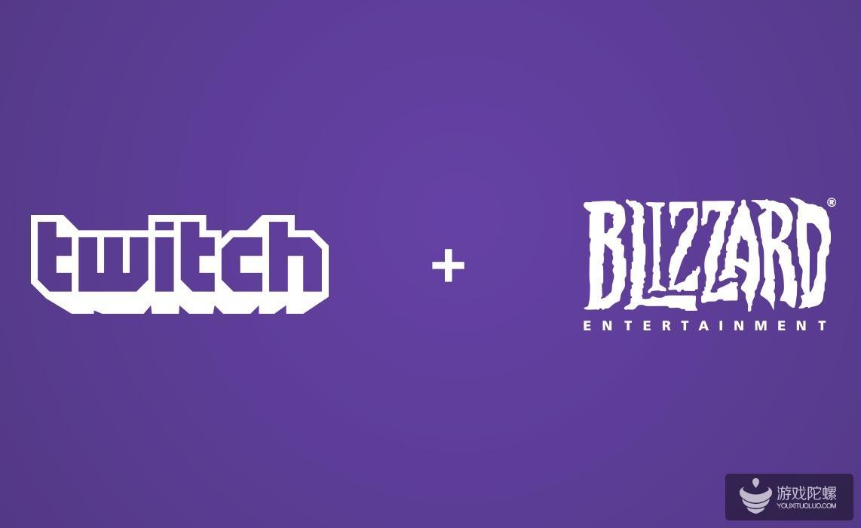 Twitch 与暴雪娱乐合作直播《守望先锋》、《炉石传说》等游戏的电竞赛事