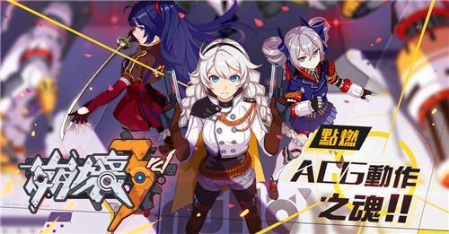 EnjoyGame助力米哈游,崩坏3海外版继日本之后港澳台地区再次发力