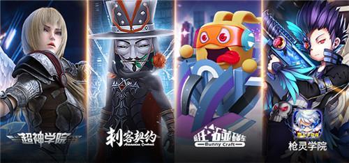 星辉游戏确认参展2017ChinaJoyBTOB  17款精品游戏厚积薄