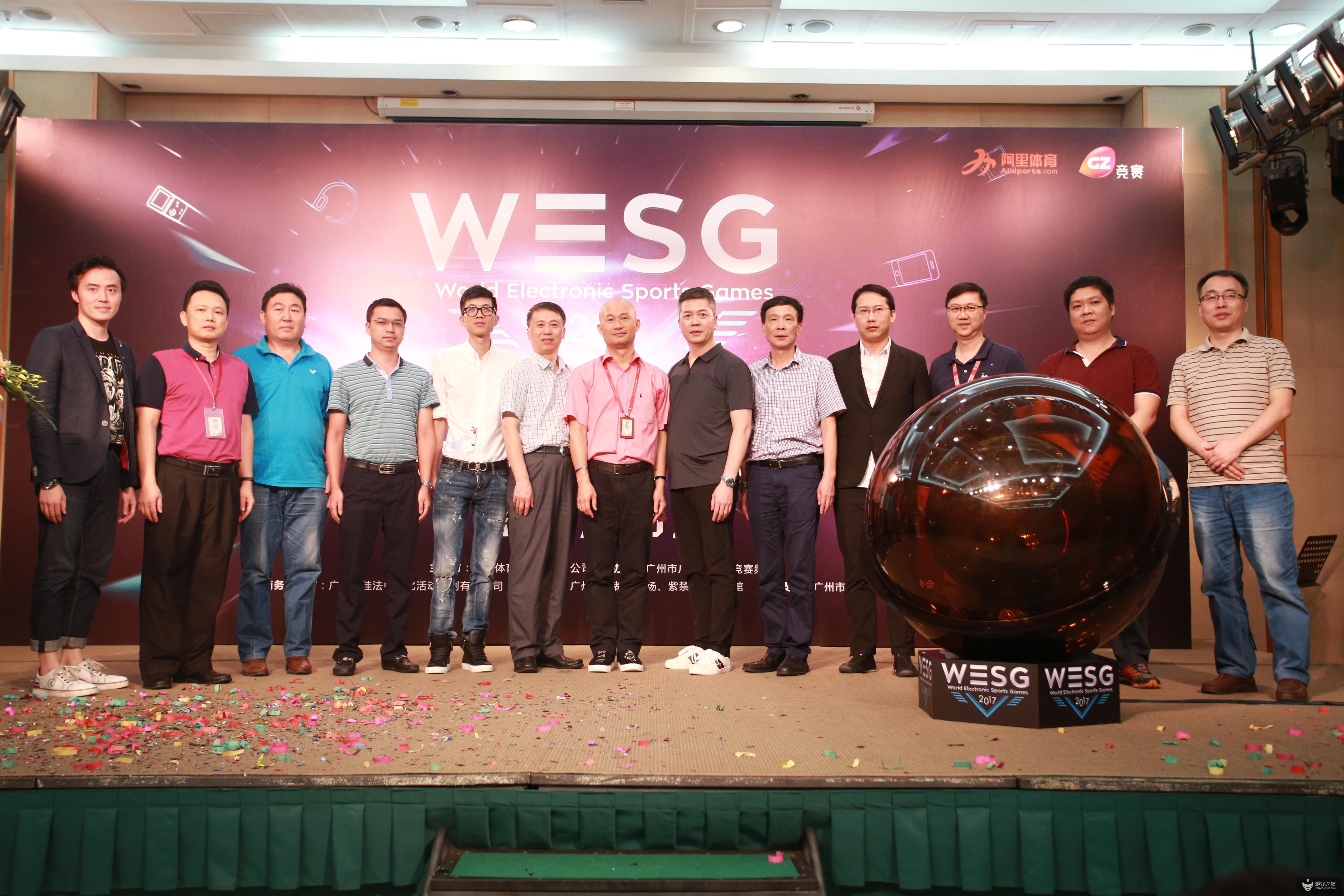 """""""WESG2017中国区预选赛广东站""""火热开启"""