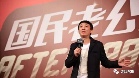 """再过半年就30岁了,王思聪与熊猫TV的电竞""""尴尬"""""""