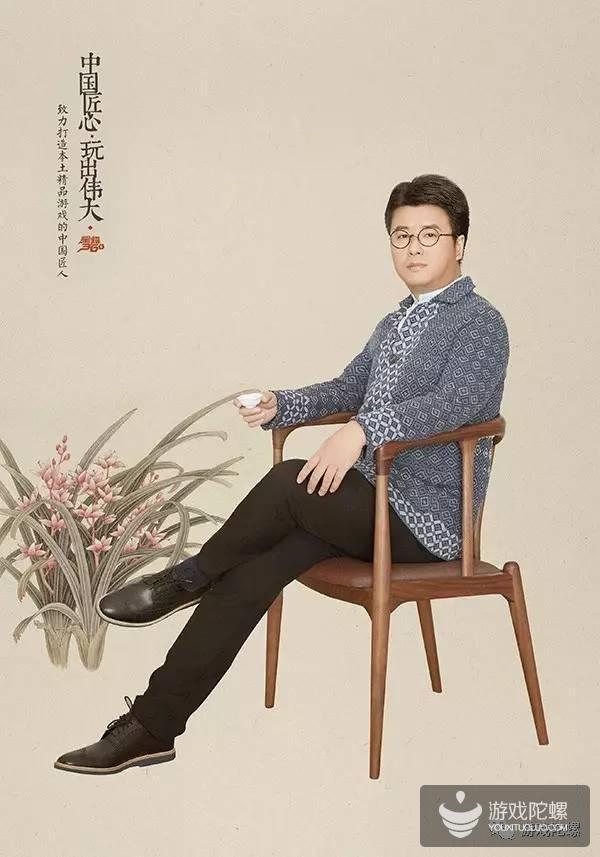 【中国游戏匠人访谈录】紫龙游戏王一:泛娱乐时代让年轻人说话