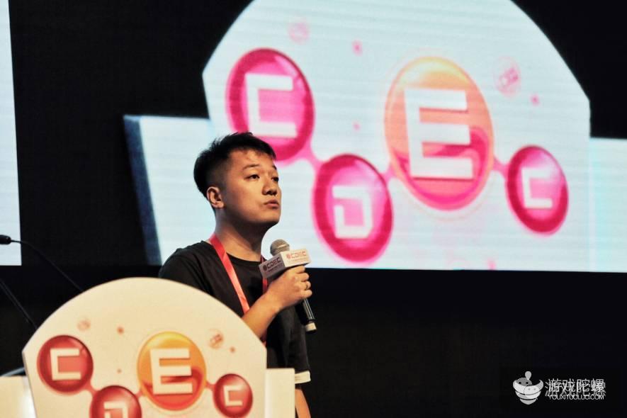 """【2017CJ】巨人网络吴萌:做游戏应该关注""""小"""",""""大""""是个伪命题"""