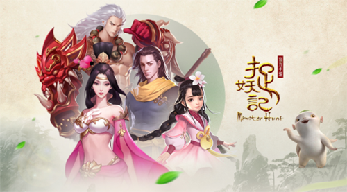 蓝港互动亮相2017ChinaJoy :发布八款移动游戏 ,布局休闲竞技和东南亚市场