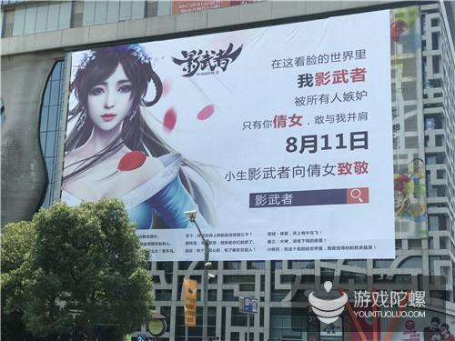 CJ史上第一大奇观:《影武者》30米巨幅海报致敬倩女